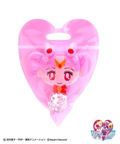 Pretty Guardians - Sailor Chibi Moon Plush Mirror