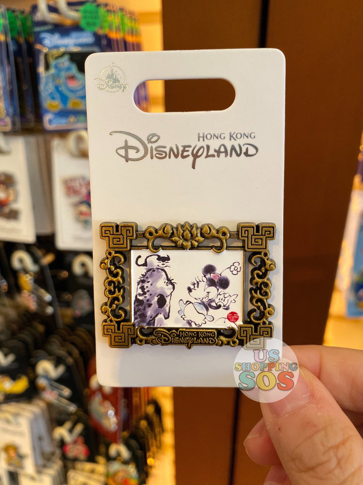 HKDL - Water Color Painting Theme Pin x Minnie Mouse