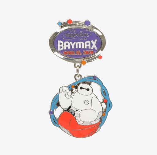 TDR - New Dreams, More Fun Collection - Pin x The Happy Ride with Baymax