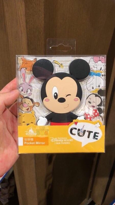 SHDL - Super Cute Mickey Mouse & Friends Collection - Pocket Mirror