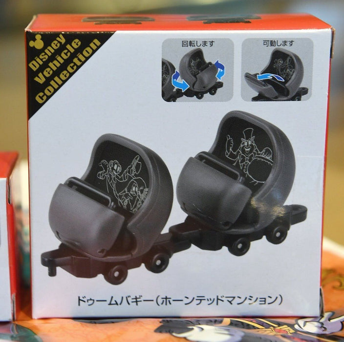 TDR - Disney Tomica Vehicle - Haunted Mansion Doom Buggies Set
