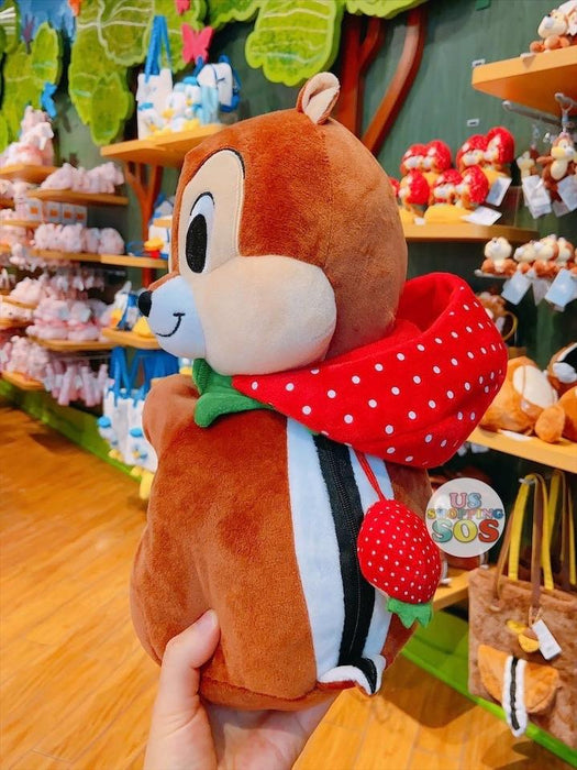SHDS - Strawberry Collection - Plush Toy Backpack x Chip
