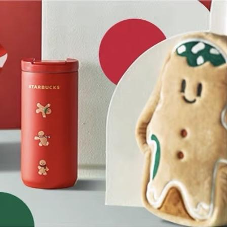 Starbucks China - Christmas Time 2020 Cuteness Overload - Gingerbread Bag & Stainless Steel Bottle 355ml