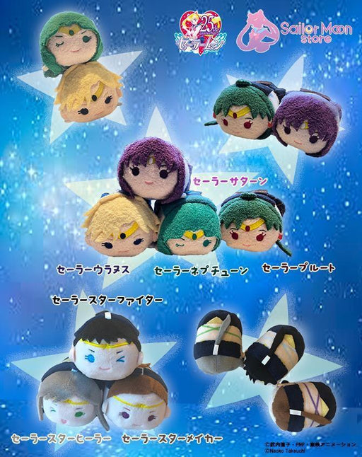 Japan Pretty Guardians - Tsum Tsum Plush - Part 2