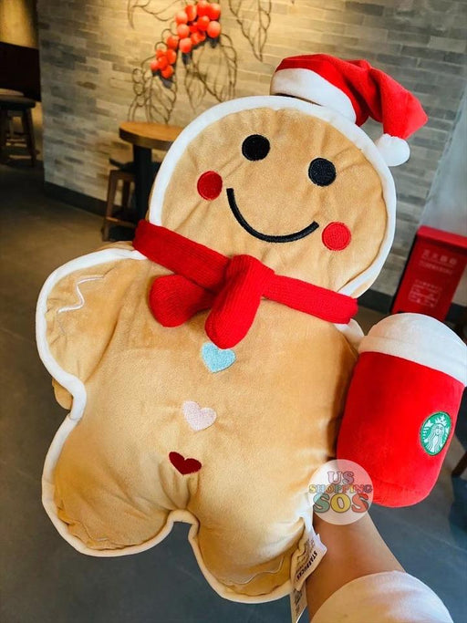 Starbucks China - Christmas Time 2020 (Home) - Gingerbread Hot Water Bottle