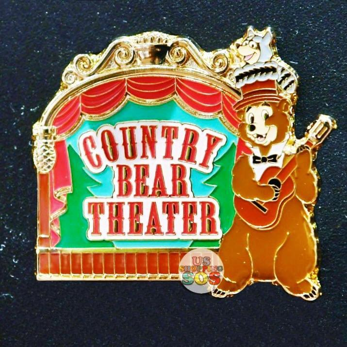 TDR - Country Bear Theater Herny Pin