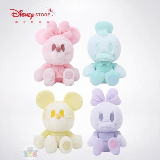 SHDS - Cutie Macaroon 5 Year Anniversary Collection - Fluffy Plush Toy