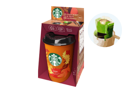 Starbucks Japan - Fall Blend 2020 - Origami® with Reusable Cup