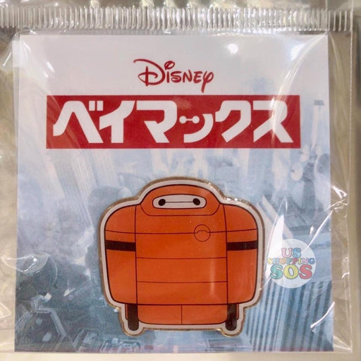 Japan Exclusive - MC Big Hero 6 Pin - Baymax Suit Up
