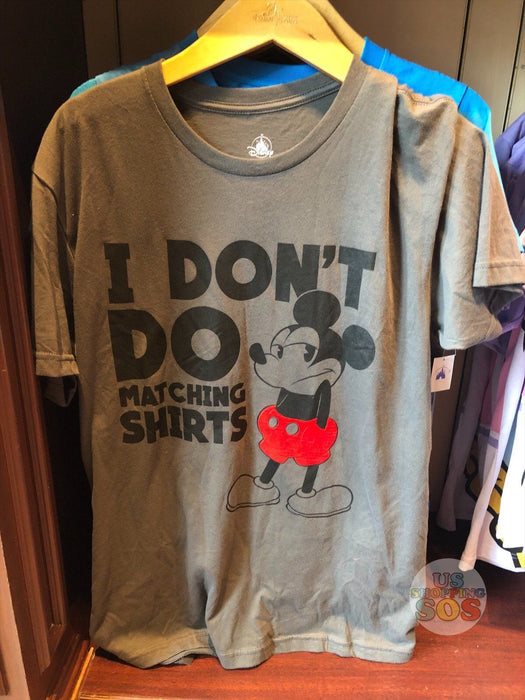 "HKDL - Unisex Tee x Mickey Mouse ""I Don't so Matching Shirt'"
