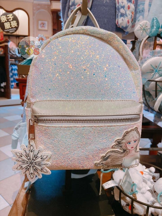 SHDL - Frozen Elsa Glitter Backpack