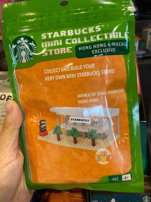 Hong Kong Starbucks - Mini Store Collectible Store - Avenue of Stars Starbucks Hong Kong