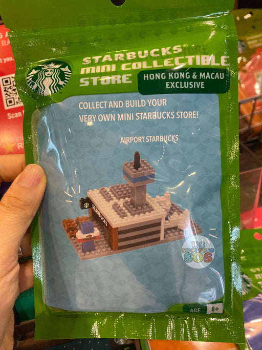 Hong Kong Starbucks - Mini Store Collectible Store - Airport Starbucks