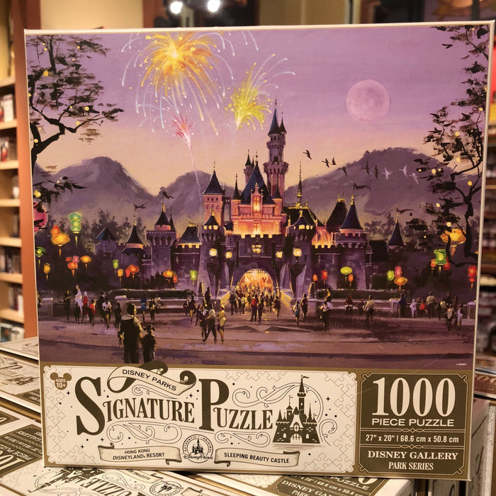 DLR - 1000 Piece Disney Parks Signature Puzzle - Hong Kong Disneyland Resort Sleeping Beauty Castle