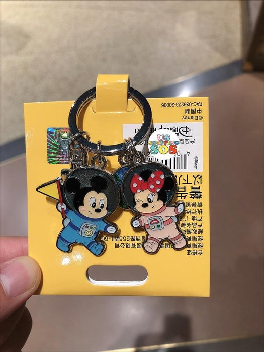 SHDL - Super Space Collection x Mickey & Minnie Mouse Keychain
