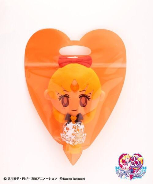 Japan Gonoturn x Pretty Guardians - Sailor Venus Plush Mirror