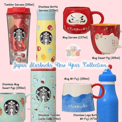 Japan Starbucks - New Year 2019 Collection