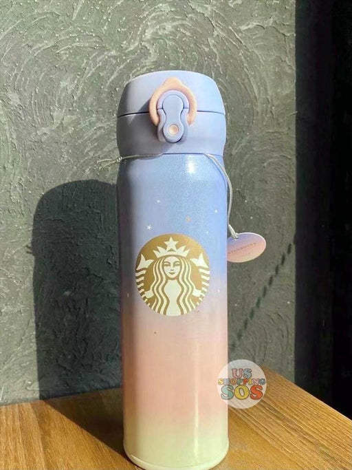Starbucks China - Christmas Time 2020 Aurora Series - Thermos Stainless Steel Handy Bottle 500ml