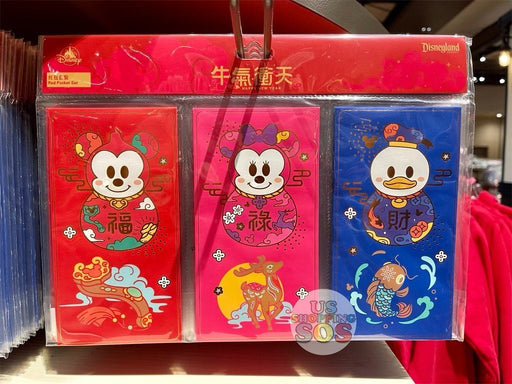 DLR - Lunar New Year 2021 - Red Pocket Set