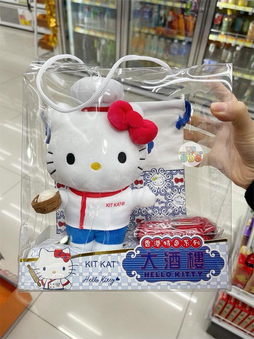 Hong Kong Exclusive - Hello Kitty x Kitkat - Plush Toy, Kitkat & Drawstring Bag Set (Design B)