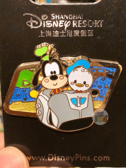 SHDL - Donald & Goofy In a Ride Pin by JMaruyama