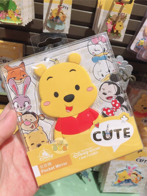 SHDL - Super Cute Winnie the Pooh & Friends Collection - Pocket Mirror