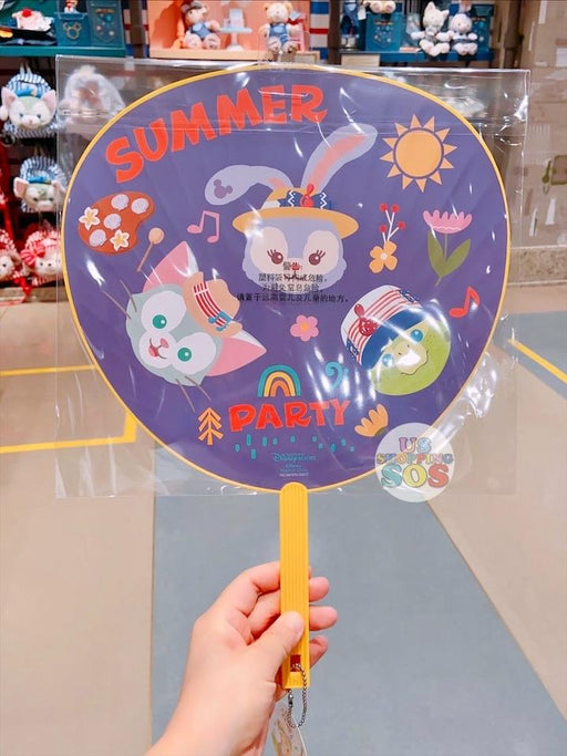 SHDL - Duffy & Friends Summer Camp Collection - 2-Sided Hand Fan