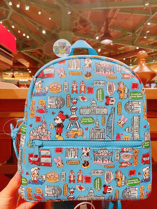"SHDL - ""Shanghai Collection"" - All-Over Printed Backpack"