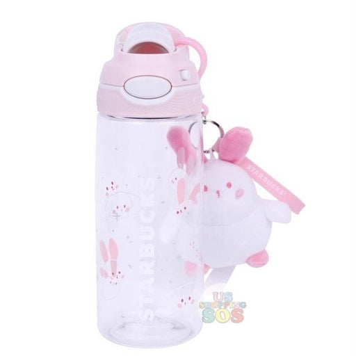 Starbucks China - Moon Rabbit Coffee Time - Contigo Sipper 560ml with Bunny Plush Keychain
