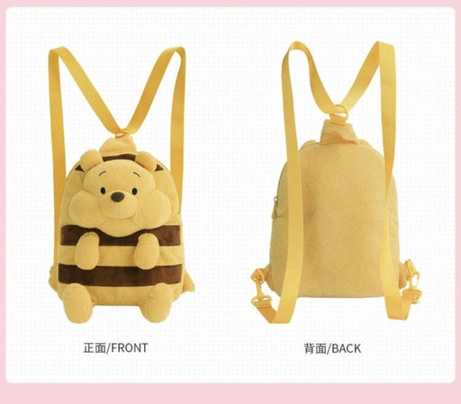 "SHDS - ""Hunny Funny Sunny"" Winnie the Pooh Backpack"