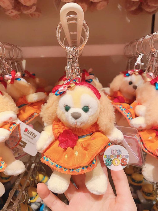 "HKDL - ""Build Your Own Dreams"" Collection - Plush Keychain x CookieAnn"