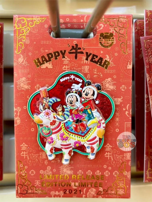 DLR - Lunar New Year 2021 - Mickey & Friends Ox Limited Released Edition Pin