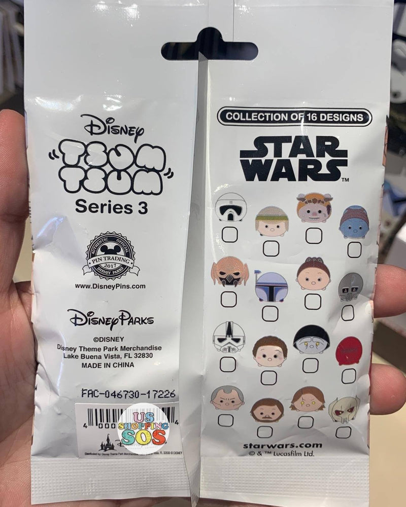 DLR - Mystery Collectible Pin Pack - Tsum Tsum Series 3 Star Wars