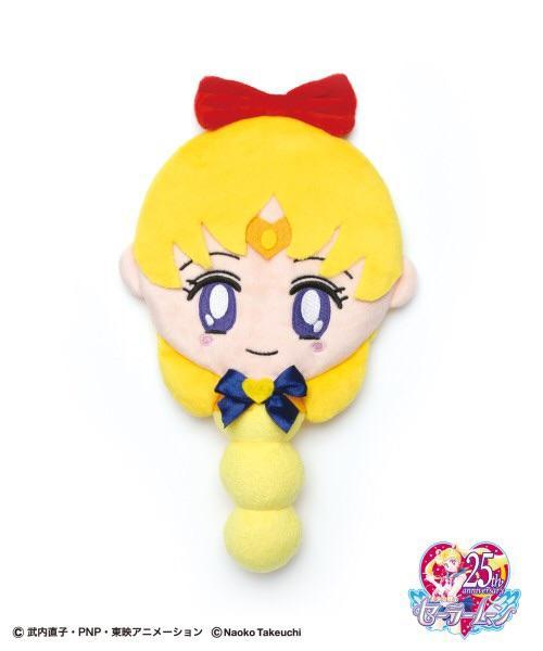 Pretty Guardians - Sailor Venus Plush Mirror