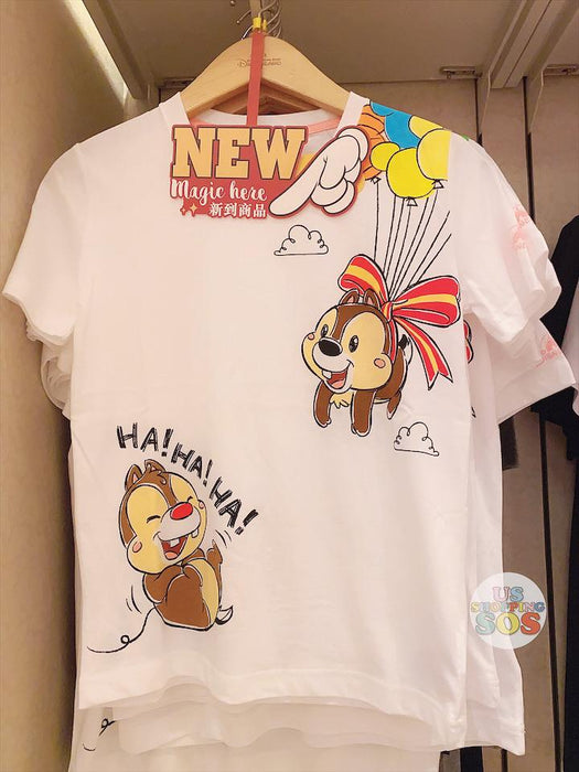 HKDL - Unisex Tee Super Cute Chip & Dale