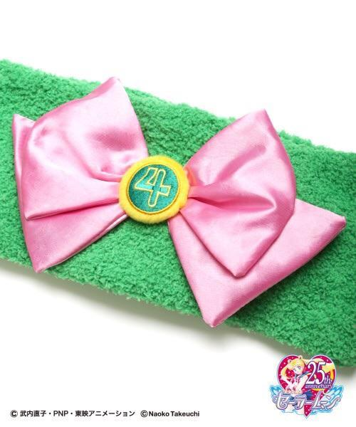 Japan Gonoturn x Pretty Guardians - Sailor Jupiter Stretch Headband