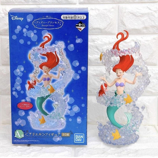 Japan Bandai - Ariel in Bubble Figure
