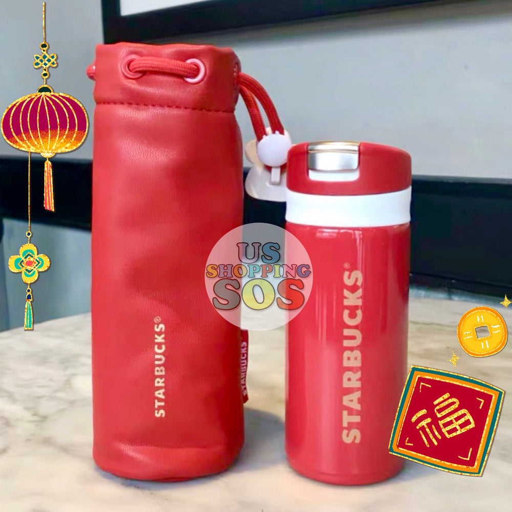 Starbucks China - New Year 2020 Classic Red - 200ml Tiger Red Stainless Steel Bottle with Bag