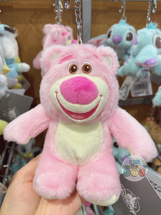 SHDS - Fluffy Pastel Collection - Plush Keychain x Lotso