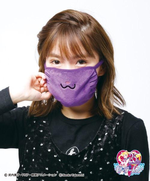 Japan Gonoturn x Pretty Guardians - Luna Reusable Mouth Mask