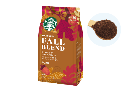 Starbucks Japan - Fall Blend 2020 - Coffee Powder 140g