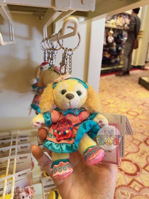 HKDL - Sweet Sweet Love Collection - Plush Keychain x CookieAnn