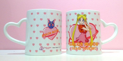 Japan Pretty Guardians - Heart Mug