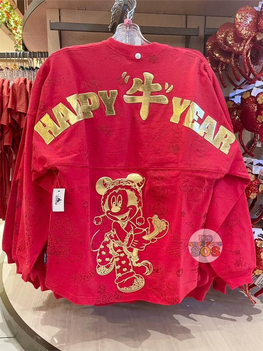 "DLR - Lunar New Year 2021 - Spirit Jersey Mickey ""Happy 🐮 Year"" (Adult)"