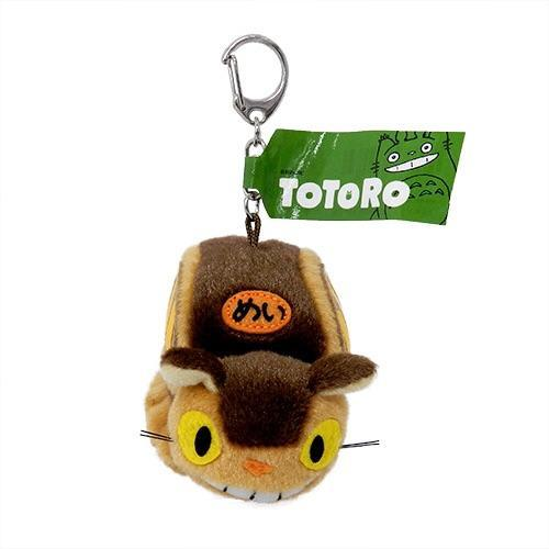 My Neighbor Totoro - The Cat Bus Plush Keychain