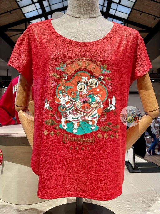 DLR - Lunar New Year 2021 - Mickey & Friends on Happy Ox Glitter Graphic T-Shirt (Adult)