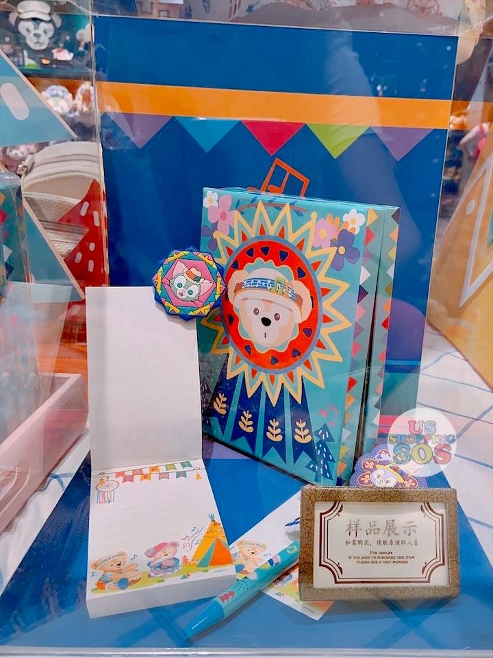 SHDL - Duffy & Friends Summer Camp Collection - Stationary Set