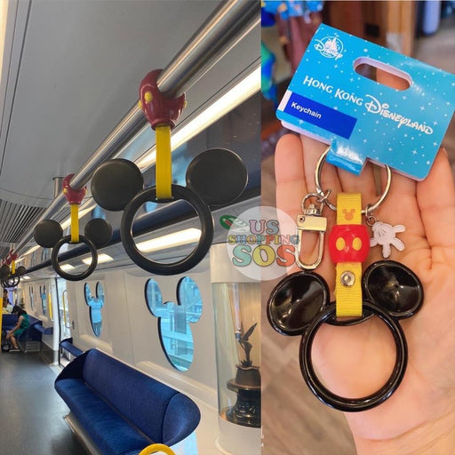 HKDL - Keychain x Mickey Mouse Metro Handle