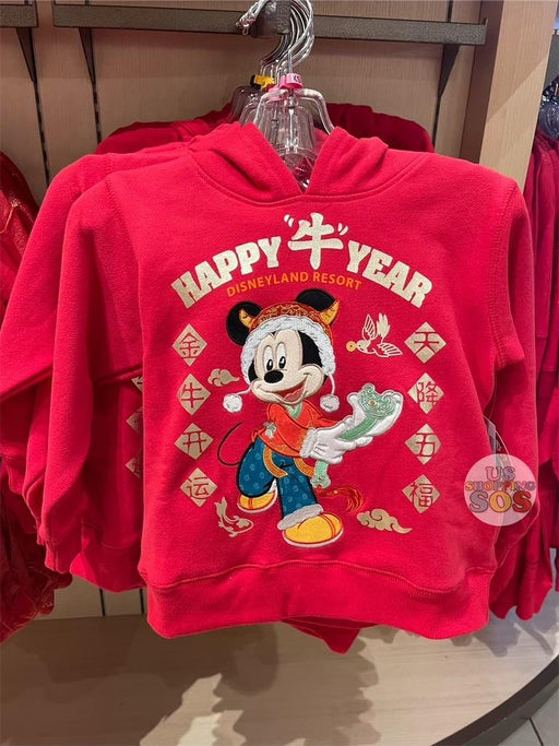 DLR - Lunar New Year 2021 - Mickey Hoodie Pullover (Youth)