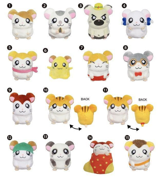 JP Kiddyland - Hamutaro Plush Collection